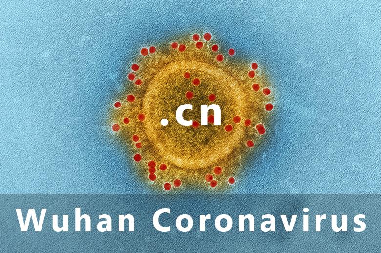 wuhan-coronavirus